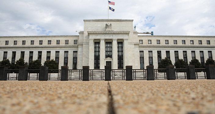 Fed, politika faizini değiştirmeyerek yüzde 0-0,25 aralığında sabit bıraktı