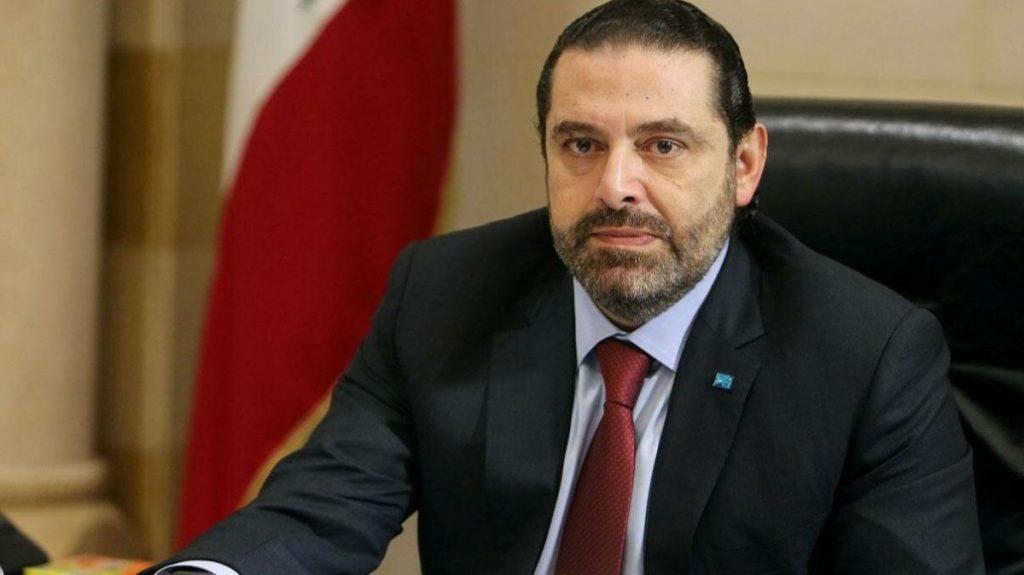 Hariri'den Lübnan Cumhurbaşkanı Avn'a cevap: Ya kabineyi onayla ya da…