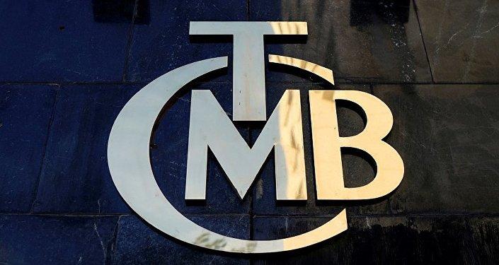 Merkez Bankası politika faizini 200 baz puan artırarak yüzde 19'a yükseltti